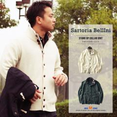 【大きいサイズ】【メンズ】SARTORIA BELLINI スタンドカラーニット【秋冬新作】azk-160570