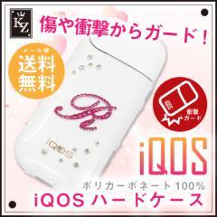 アイコス iQOS iCOS iqos ハードケース スワロ 女...