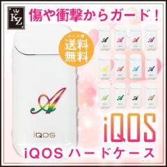 アイコス iQOS iCOS iqos ハードケース ケース 女...