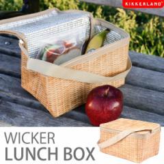 【KIKKERLAND/キッカーランド】Wicker Lunch Box ウィッカーランチボックス 保冷バッグ ピクニック バスケット【メール便OK】