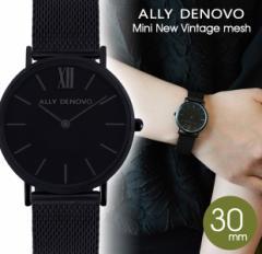 1年保証 ALLY DENOVO アリーデノヴォ Mini New Vintage Mesh メッシュベルト ブラック FullBlack(AS5005.4)腕時計 30mm レディース