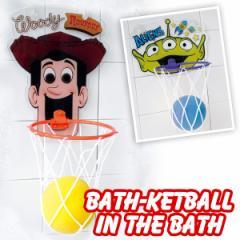 Bath-ketball バスケットボールインザバス トイストーリー ウッディ エイリアン お風呂 スポンジ 置き場所 収納 おすすめ
