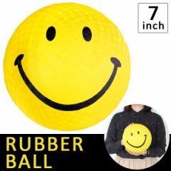 スマイル ラバーボール SMILE RUBBER BALL 7インチ 天然ゴム ボール ニコちゃん 子ども おもちゃ プレゼント アウトドア