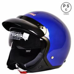 デザイン ソフトタッチ  ヘルメット ジェット バイクヘルメット大きいサイズ pscマークLS2-561 おしゃれ 原付 春、夏、秋、冬