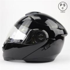 システムヘルメット フリップアップヘルメット バイクヘルメット PSC規格品  フルフェイスヘルメット ダブルシールド BD-1