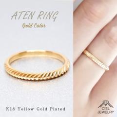 ATEN リング K18 ゴールドコーティング シルバー925 K18GP SV 指輪 送料無料 レディース アクセ