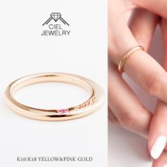 K10 「SALE」 LOVE & ルビー リング 10金 YG/PG 送料無料 / 指輪 レディース リング アクセ・ジュエリー 10gold sale