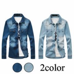 デニムシャツ メンズ 長袖 長袖シャツ トップス シャツ デニム カジュアル メンズファッション カジュアルシャツ ベーシック 無地