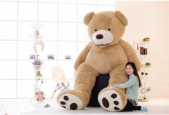 クマ ぬいぐるみ 特大 可愛い動物 アメリア コストコ お祝い プレゼント ぬいぐるみ 特大 くま/テディベア 可愛い熊 動物 160cm