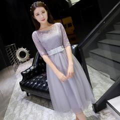 レースドレス ワンピース ロング丈ワンピース パーティードレス 結婚式/二次会/司会者/演出衣装