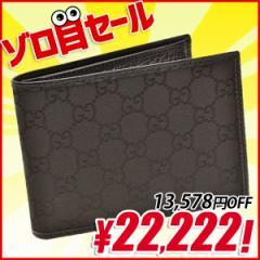 【ゾロ目セール】グッチ GUCCI メンズ 二つ折り財布 ブラック GGナイロン×レザー 292534g1x901000 アウトレット限定モデル itb