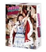 ◆ブックレット+生写真10枚封入☆AKB48 6DVD【AKB48 45thシングル 選抜総選挙〜僕たちは誰について行けばいい?〜】16/9/28発売