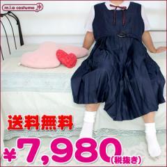 ■送料無料■即納!特価!在庫限り!■スクールジャンパースカート制服セット サイズ:JUMBO ■ジャンスカ■