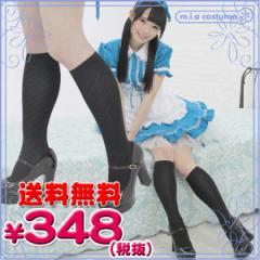 ■送料無料■即納!特価!在庫限り!■婦人 綿混折柄ハイソックス バイアス柄 サイズ:23〜25cm