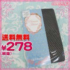 ■送料無料■即納!特価!在庫限り!■ 福助製 スモールダイヤ柄パンティストッキング 色:ブラック サイズ:M〜L