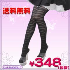 ■送料無料■即納!特価!在庫限り!■柄物タイツ ゼブラ柄 色:黒 サイズ:M−L