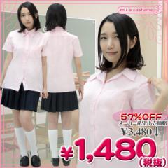 ■即納!特価!在庫限り!■半袖シャツ単品 色:ピンク サイズ:M/BIG