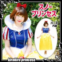 ■送料無料■即納!特価!在庫限り!■   kirakiraプリンセス スノープリンセス サイズ:レディース