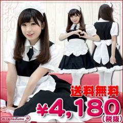 ■送料無料■即納!特価!在庫限り!■六本木メイド  色:黒 サイズ:M/BIG