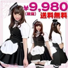 ■送料無料■即納!特価!在庫限り!■ ミアグループミニ制服 色:黒 サイズ:S/M/L/BIG ■ミアオフィシャル■