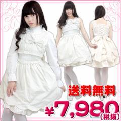 ■送料無料■即納!特価!在庫限り!■バッスルジャンパースカート サイズ:M/BIG 色:オフホワイト