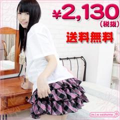 ■送料無料■即納!特価!在庫限り!■ 3段ティアードスカート単品 色:ピンクラメチェック サイズ:M/BIG