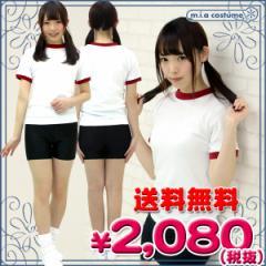 ■送料無料■即納!特価!在庫限り!■ スパッツ体操服セット 色:黒 サイズ:M/BIG
