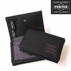 ポイント10倍 吉田カバン ポーター ディル カードケース 名刺入れ PORTER DILL CARD CASE 653-09758