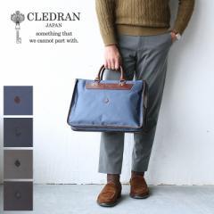 ポイント10倍 CLEDRAN クレドラン FORTE フォルテ ブリーフケース CLM1001 日本製 レディース メンズ 送料無料 正規品 ギフト