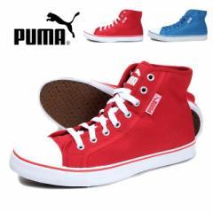 【送料無料】PUMA STREETBALLER MID ミドルカットスニーカー メンズ 男性用 紳士 プーマ ストリートボーラー 356690 靴 くつ No.sh0234
