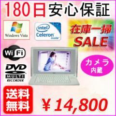 【Webカメラ付き・中古一体型パソコン】SONY VAIO VGC-LJ52B 高性能・無線・DVD再生&書込み・Vista 仕様・OFFICE付き♪