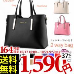 2wayバッグ 10色展開 ショルダーにもハンドバッグにもなる2wayバッグ シンプル 通勤バッグ お出かけバッグ ショルダーバ