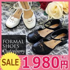 フラワー 女の子 フォーマルシューズ 子供靴 ローヒールフラワー CB-001 靴 シューズ 黒 白 17-24cm [sho-015]