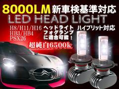 レビューで送料無料 Philips LEDヘッドライト同等...