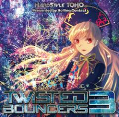 Twisted Bouncers 3(10/22発売) -Rolling Contact-