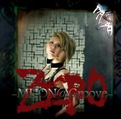 ZERO -舞音@Groove-