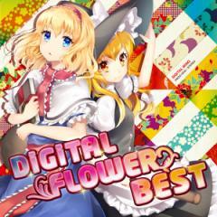 DiGiTAL FLOWER BEST -DiGiTAL WiNG-