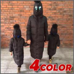 子供 子供服 キッズ ジュニア ダウン コート ベンチコート ジャケット ジャンパー ウインドブレーカー 顔面まで覆う 防寒 保温 kd1438