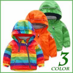 子供 子供服 キッズ フード付き ジャケット コート ウインドブレーカー トップス アウター 防寒 防風 保温 kd1137
