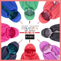 子供 子供服 キッズ コート ダウンコート ジャンパー フード付き 安い アウター 軽い 軽量 保温 防寒 kd357