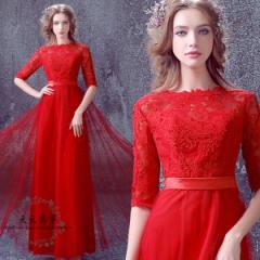 新品 赤カラードレス  ロングドレス パーティー フォーマル イブニングドレス 袖あり 演奏会 披露宴 花嫁 二次会 発表会 H- 165