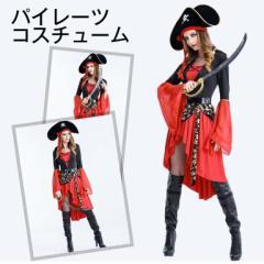 ハロウィン パイレーツミニドレス 海賊セクシー キャラ コスプレ大人用 仮装 衣装