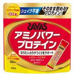 ザバス アミノパワープロテイン パイナップル 4.2gx33本 【アミノ酸/SAVAS/明治】