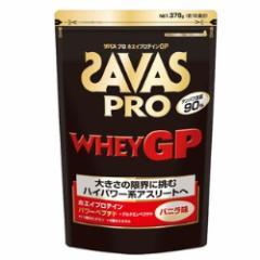 ザバスプロ ホエイプロテインGP 378g(18食分) 【SAVAS PRO/明治】