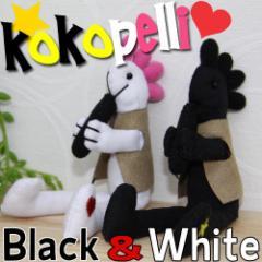 送料無料!超激レア!  【KOKOPELLI -Black-&-White- 〜ココペリ ブラック&ホワイト〜】幸運をもたらす精霊☆【黒&白セット】