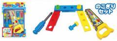 3歳〜★工具セットが盛りだくさん♪【NEWなりきり大工さん のこぎりセット】尾上萬