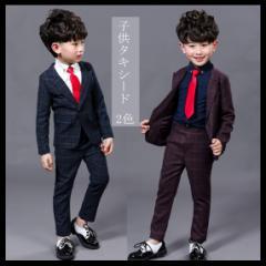 子供タキシード 子供服 フォーマルスーツ 男の子スーツ キッズ ジュニア 七五三 子供スーツ 入学式 誕生日 入園式 2点セット