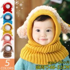 ニット帽子 ベビー帽子 キッズ帽子 ベビー 帽子 耳 新生児帽子 赤ちゃん 帽子/ベビー 帽子 マフラー・ストール出産祝い