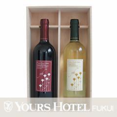 ハウスワインセット・イタリア(木箱入り)赤・白