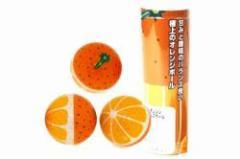 送料無料|オレンジボール3球セット|単品景品|ゴルフコンペ向けゴルフグッズ|HB071